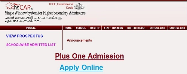 Kerala Plus One Admission 2021-22 (www.hscap.kerala.gov.in) - Application Form, Prospectus, Seat Allotment, School List