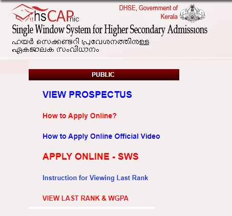 www.hscap.kerala.gov.in Plus One Admission 2020 Prospectus – Application Form, School List