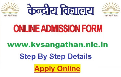 kvsangathan.nic.in Admission 2021-22 Online Application Form - Class 1-11 Registration